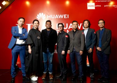 The Inaugural HUAWEI Film Awards provides a Platform for Future Filmmakers