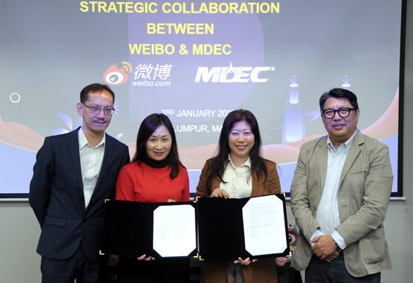 "MDEC and Weibo announce Collaboration to pilot ""Virtual City"" Social Media Platform; To boost Cross-Border E-commerce Trade"