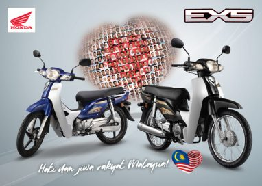 The New Honda EX5, inspired by its Origins