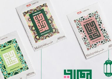 Pos Malaysia launches Limited Edition Stamps for Hari Raya Aidilfitri 2020