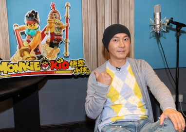 Legendary Monkey King Actor Dicky Cheung stars as voice talent for LEGO Monkie Kid animations and theme song