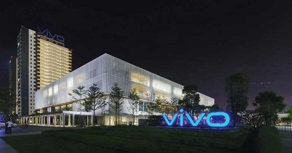 vivo is building its New Headquarters in Shenzhen, China