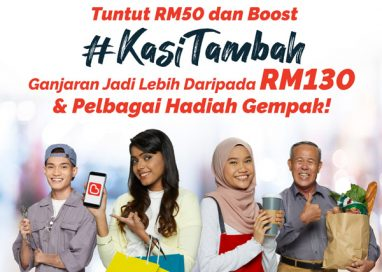 Boost to #KasiTambah More Rewards for ePENJANA with a Total of More Than RM130 per User