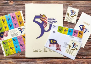 50 Tahun Rukun Negara Special Stamp Issue and First Day Cover available today