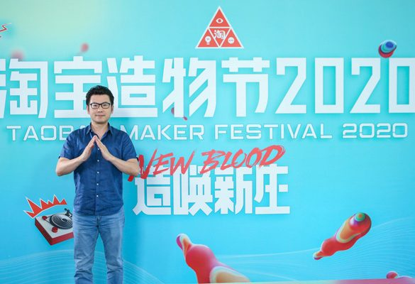 Taobao introduces Maker Rating System to Champion Young Entrepreneurs, Originality