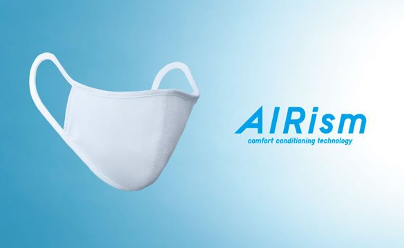 UNIQLO to launch AIRism Mask in Malaysia