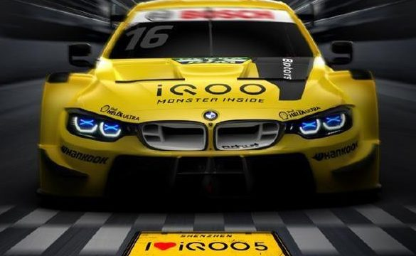 vivo's Sub-brand, iQOO Announced as BMW M Motorsport's Top Global Partner Will Release iQOO 5 Series, Showing Speed and Passion