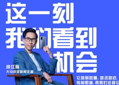vivo Malaysia Collaborates with National TV Personality Gan Jiang Han for Inspirational and Heartwarming Campaign