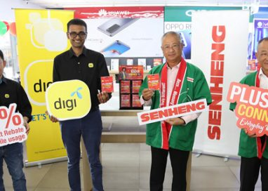 Digi and Senheng partner to launch special co-branded prepaid plans
