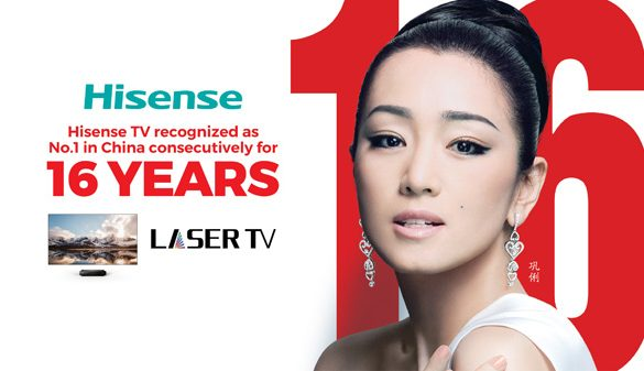 Chinese International Movie Star Gong Li as Global Brand Ambassador for Hisense