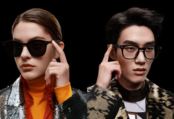 HUAWEI announces HUAWEI × GENTLE MONSTER Eyewear II: Leading the way in Smart Audio Fashion