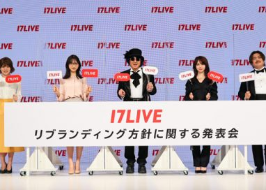 17LIVE announces Global Rebranding with the Aim to Be a Live Streaming Leader